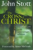 Cross of Christ - 20th Anniversary Edition